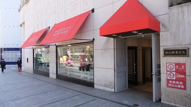 バーニーズ ニューヨーク新宿店 バーニーズ ニューヨーク新宿店 外観